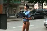 VIDEO: Politseivorm