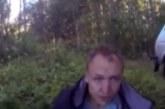 VIDEO: Seninägemata kaadrid Eston Kohverist, mis on tehtud ilmselt röövimise hetkel kahe riigi piiril