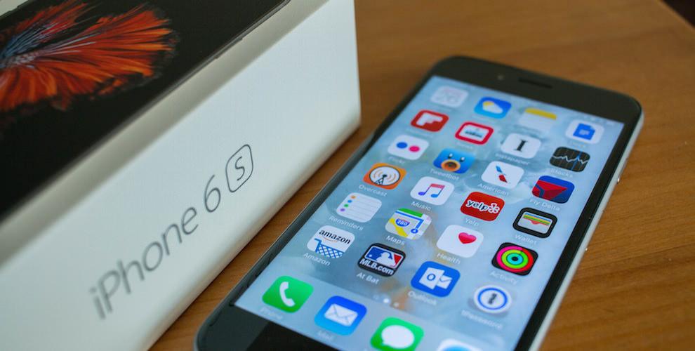Siin on võimalus saada endale tasuta iPhone 6s