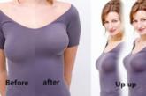 KASUTA SEDA KAHE KOOSTISOSAGA IMEROHTU, et saada pringid rinnad ilma operatsioonita