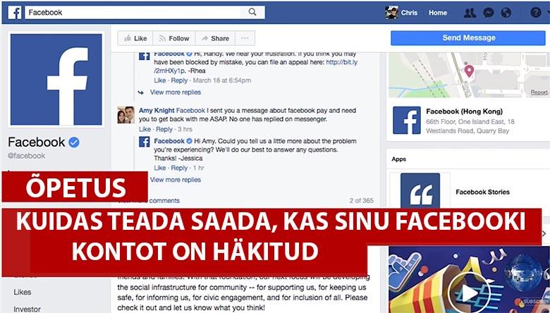 VAATA, KUIDAS SA SAAD teada, kas sinu Facebooki konto on häkitud