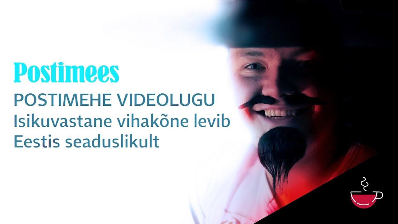 EESTI ENIMVAADATUD YOUTUBE VIDEO TÄNA: SarioTV ja Postimees