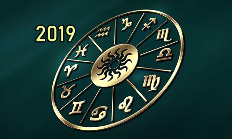 SUUR aastahoroskoop 2019