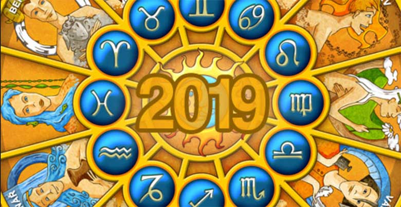HOROSKOOP 2019 - märksõnad, mida on sul oodata aastal 2019