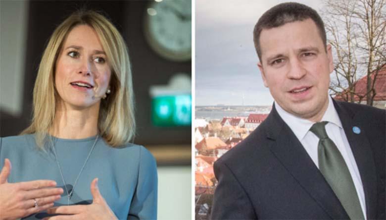 KÜSITLUS: Kas Kaja Kallas peaks peaministri ees vabandama?