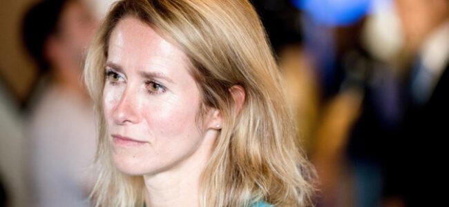 HÄÄLETUS: Kas toetksid Kaja Kallast Eesti peaministrina?